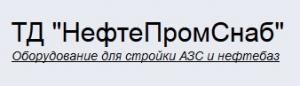НефтеПромСнаб, ООО ТД