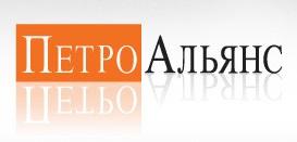 ПетроАльянс, ООО