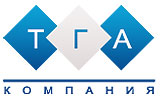 Компания ТГА