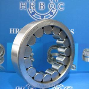 HRBQC Harbin High Tech Machinery