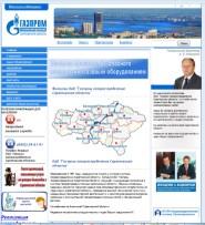 Газпром газораспределение Саратовская область ,ОАО