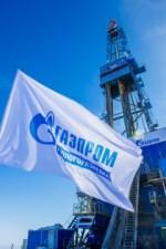 Газпром геологоразведка, ООО