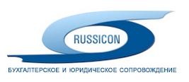 Руссикон