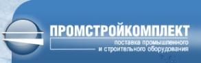 Компания Промстройкомплект, ООО