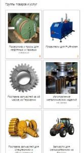 HARMS GmbH