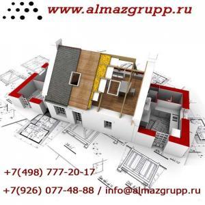 AlmazGrupp