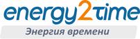 Энергия Времени, ООО