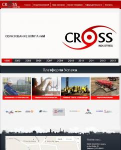 Холдинг Cross Industries