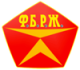 Завод котельного оборудования ФБРЖ