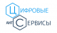 АНТ-Цифровые Сервисы, ООО