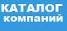 Белый каталог сайтов промышленных компаний