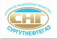 Сургутнефтегаз, ОАО