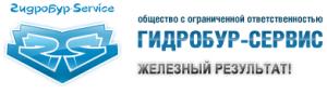 Гидробур-сервис., ООО