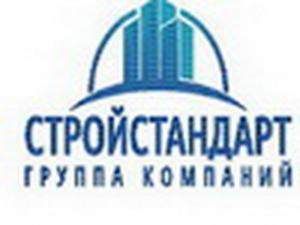СТРОЙСТАНДАРТ Группа компаний
