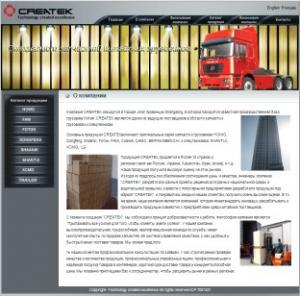 JinanCreatekTechCo.,Ltd.