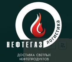 НефтеГазЛогистика, ООО