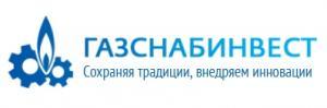 Газснабинвест, ООО